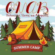 Λίγα λόγια για το Summer Camp του ΟΝΑΡ