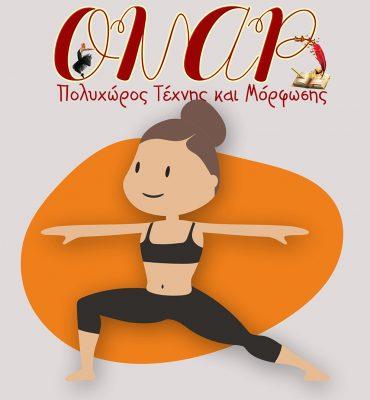 Νέο τμήμα Pilates! (ανανεωμένο)